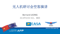 8.0-Day1-1510-1540_Airbus_Bernhard-Leong_中文