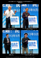 UAS China 2013 – Conference