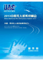 UAS China 2013 – Conference Programme