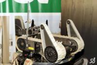 iRobot_USA_SUGV-114